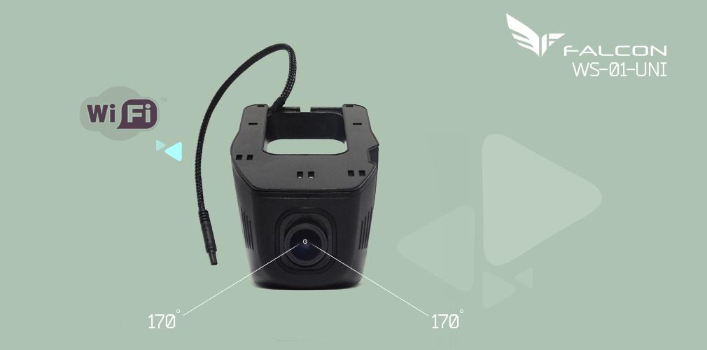 Фалкон WS-01-UNI с камерой обзором 170 градусов