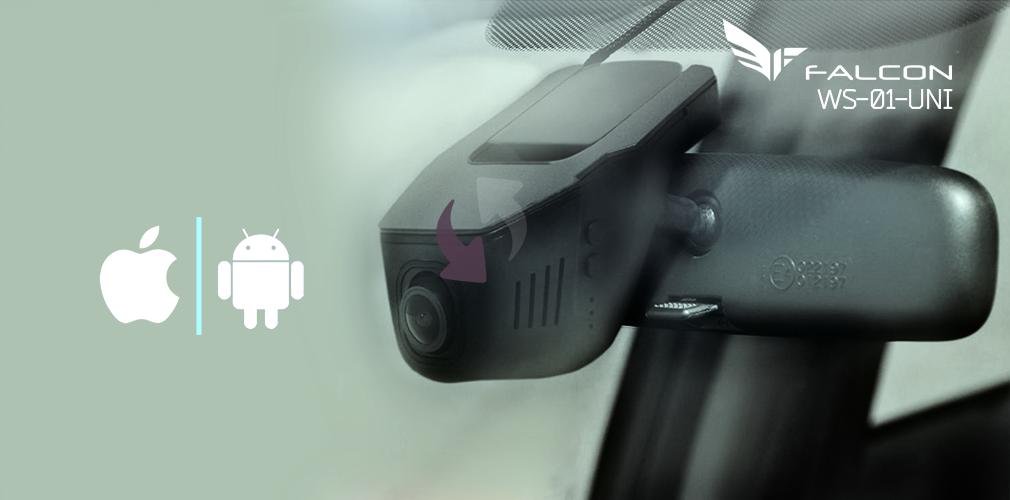 Фалкон WS-01-UNI с управлением на Android и iOS